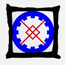 Innilgard populace Throw Pillow