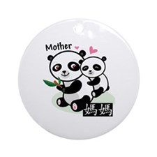 Mommy in Chinese characters Ornament (Round)