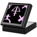 Gothic/Goth Alchemy Symbols (black & pink) Tile Bo