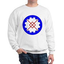 Innilgard populace Sweatshirt
