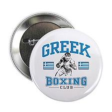 """Greek Boxing 2.25"""" Button"""