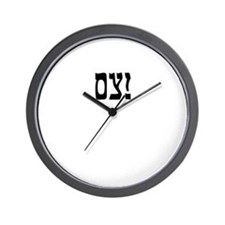 oy! Wall Clock