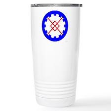 Innilgard populace Stainless Steel Travel Mug