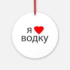 I Love Vodka Ornament (Round)