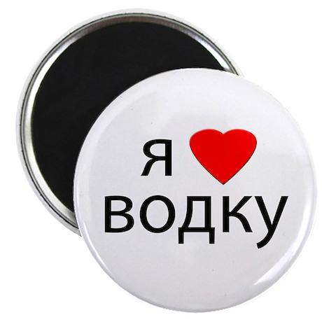 """I Love Vodka 2.25"""" Magnet (10 pack)"""