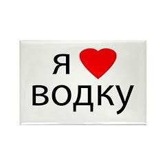 I Love Vodka Rectangle Magnet (10 pack)