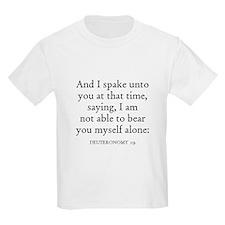 DEUTERONOMY  1:9 Kids T-Shirt