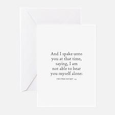 DEUTERONOMY  1:9 Greeting Cards (Pk of 10)