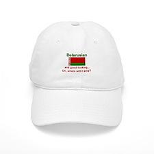 Good Looking Belarusian Baseball Cap