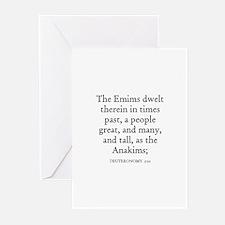 DEUTERONOMY  2:10 Greeting Cards (Pk of 10)