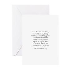 DEUTERONOMY  3:13 Greeting Cards (Pk of 10)