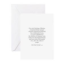 DEUTERONOMY  3:11 Greeting Cards (Pk of 10)