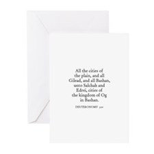 DEUTERONOMY  3:10 Greeting Cards (Pk of 10)