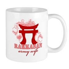 Unique Rakkasan Mug