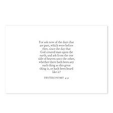 DEUTERONOMY  4:32 Postcards (Package of 8)