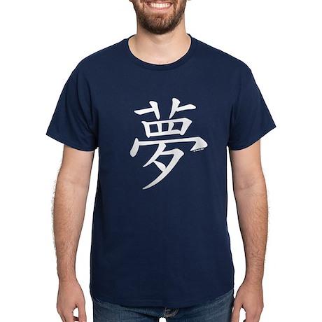Yume (Dream) Kanji Dark T-Shirt