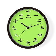 Cute Chinese character Wall Clock