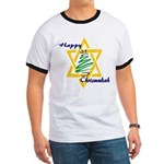 Happy Chrismukah Ringer T