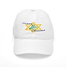 Happy Chrismukah Baseball Cap