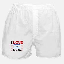 I Love Israel Boxer Shorts