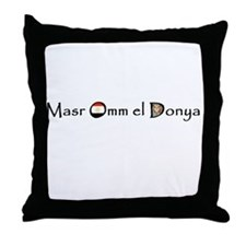 Omm el Donya Throw Pillow