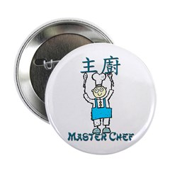 Master Chef (man) Button