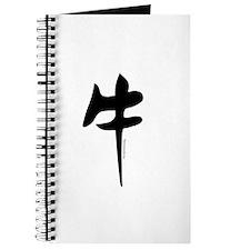 Ox (1) Journal