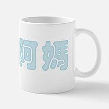 I Heart Grandma Chinese Mug