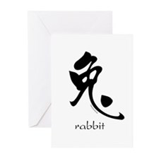 Rabbit (2) Greeting Cards (Pk of 20)
