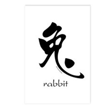 Rabbit (2) Postcards (Package of 8)