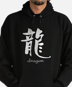 Dragon (2) Hoody