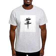 Ram (1) T-Shirt