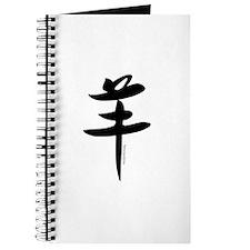 Ram (1) Journal