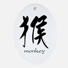Monkey (2) Oval Ornament
