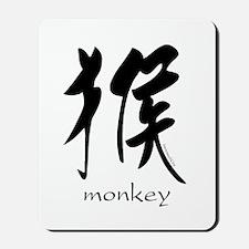Monkey (2) Mousepad