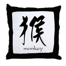 Monkey (2) Throw Pillow