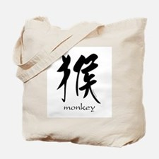 Monkey (2) Tote Bag