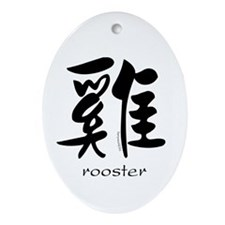 Rooster (2) Oval Ornament