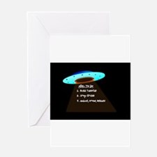UFO To Do Greeting Card