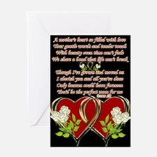 A Mother's Heart Greeting Card