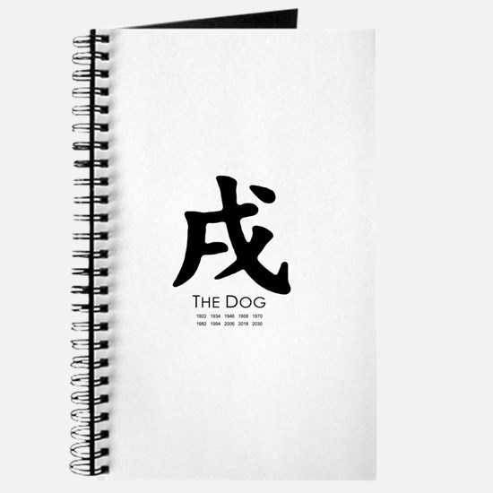 Year of the Dog ~ Journal