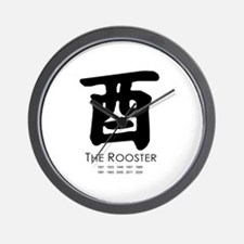 Year of the Rooster ~  Wall Clock