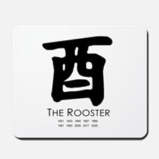 Year of the Rooster ~  Mousepad
