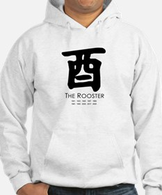 Year of the Rooster ~ Hoodie