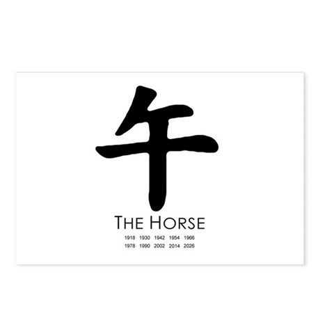 Year of the Horse ~ Postcards (Package of 8)