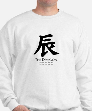 Year of the Dragon ~ Jumper