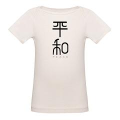 Kanji Peace Tee