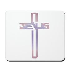 Jesus Cross Mousepad