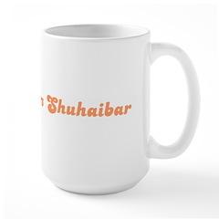 Soon to be Mrs Shuhaibar Mug