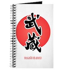 Musashi Miyamoto Journal